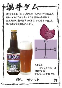 select01-04